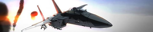 vector-thrust-chamada